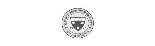 Dr. Bhimrao Ambedkar University, Agra