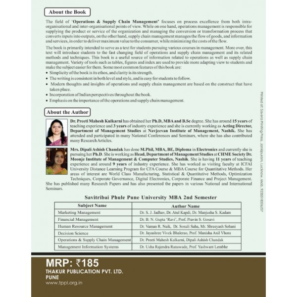 Operations & Supply Chain Management - Thakur Publishers