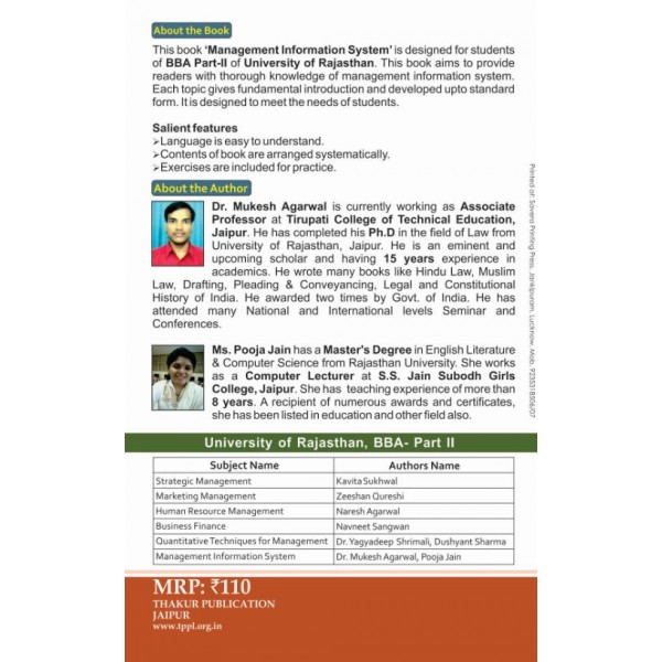 Management Information System - Thakur Publishers