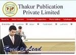 Thakur Publishers